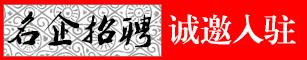 貴州揚熠信息科技有限公司