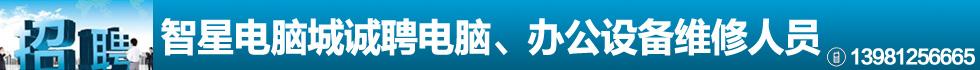 四川省智新商贸有限公司