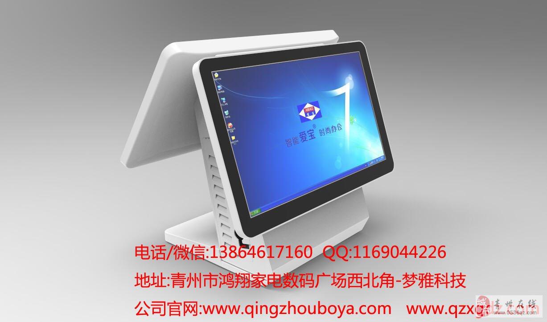 青州收款机售饭机管家婆软件出售