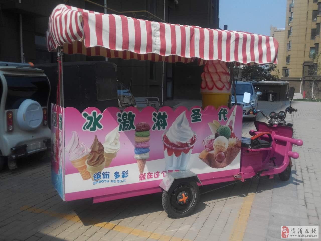 流动硬冰车流动硬冰淇淋车