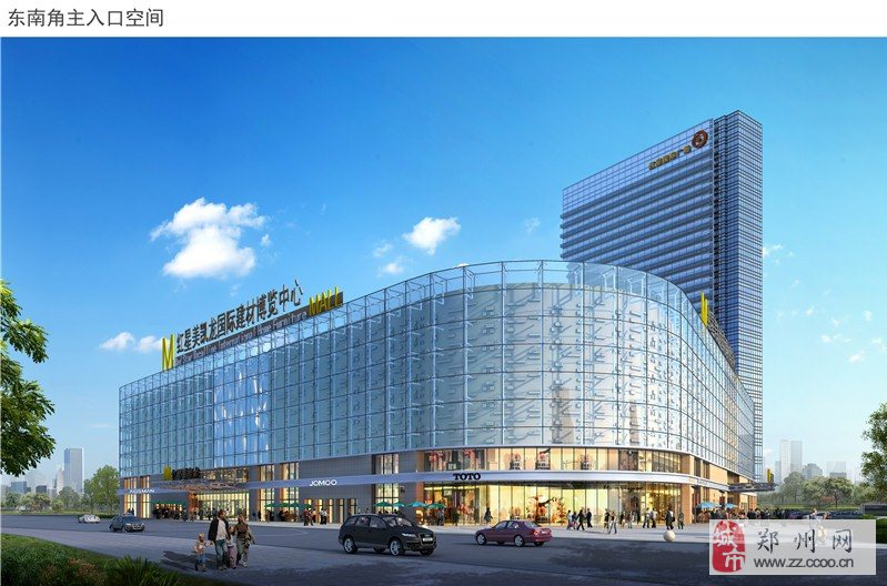 红星国际广场商铺红星美凯龙承租租金逐年递增