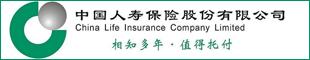 合江中国人寿保险股份有限公司