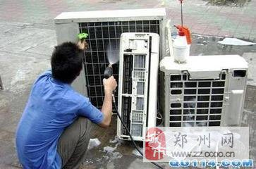 二手空调,出售