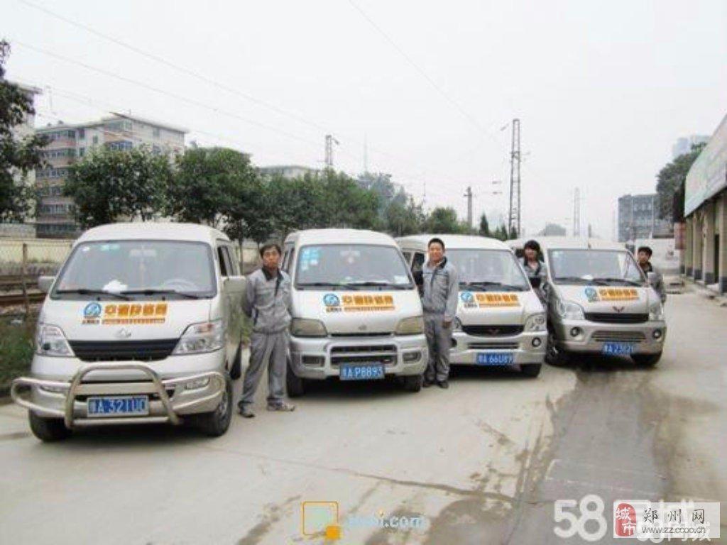 中原区专业空调,出售维修,空调加氟,空调移机,