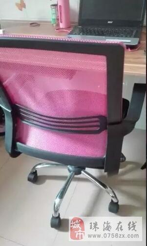 电脑椅2张低价打包出售,刚买不到一个月