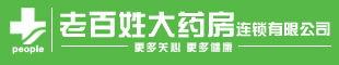 清河县老百姓大药房连锁有限公司