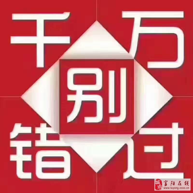 百合新城89方(3房刚需全明户型)
