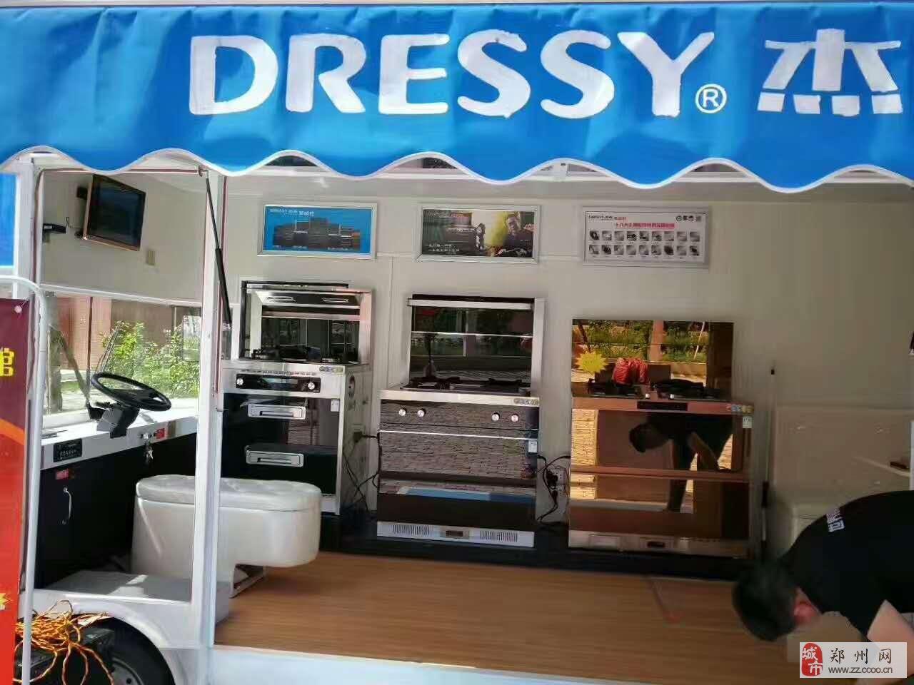 厂家直销电动展示车、移动美食车、移动路演车支持定制