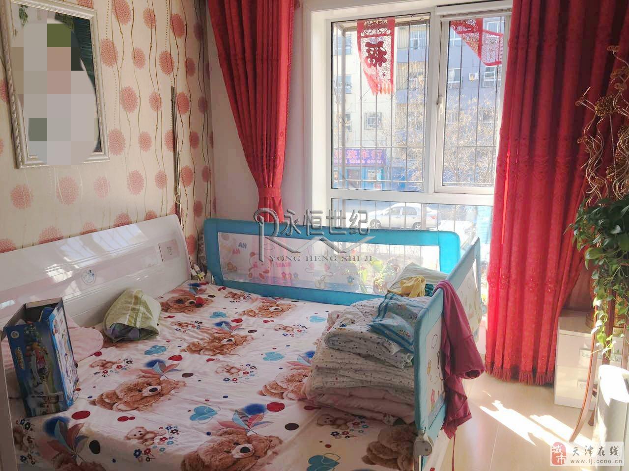 海委公寓2室1厅1卫2500元―好楼层、邻轻柜