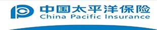 中国太平洋人寿保险新安支公司