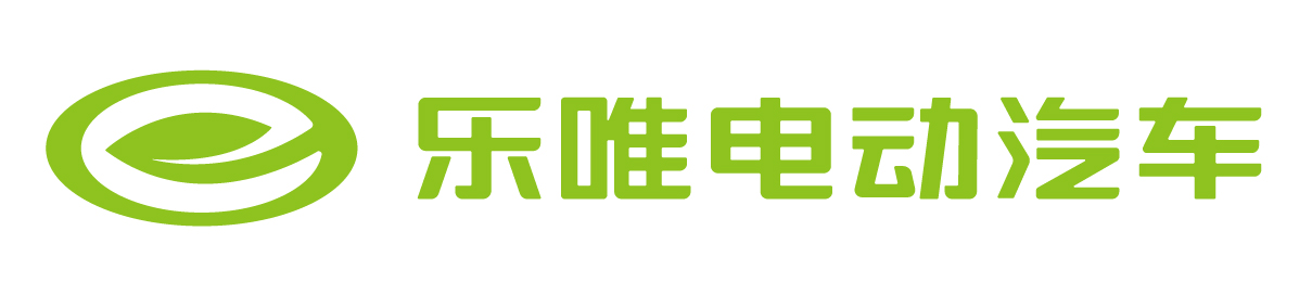山东御捷马新能源汽车制造有限公司