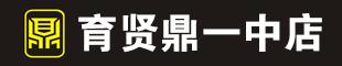 育贤鼎房地产信息咨询有限公司