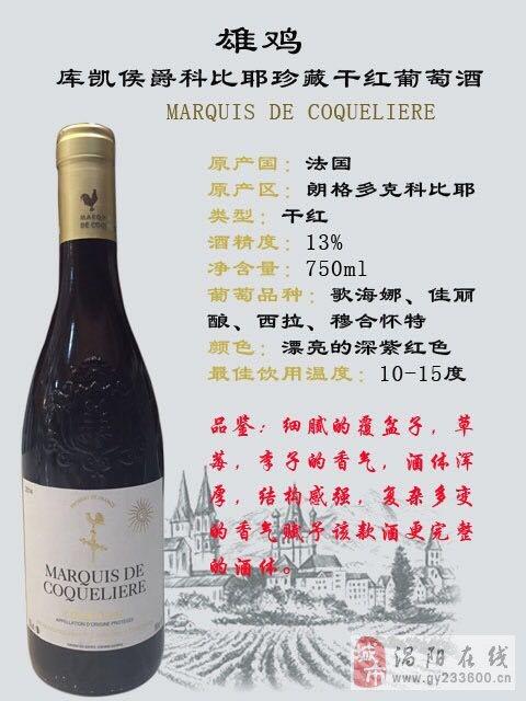 法国进口红酒6瓶装80一瓶,460一箱,批发有优惠