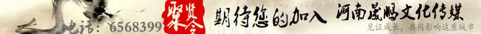 河南晟鹏文化传媒有限公司