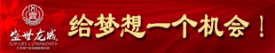 仁怀文兴房地产开发有限公司