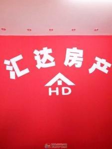 汇达房产出售世纪新都精装修好房子3室2厅2