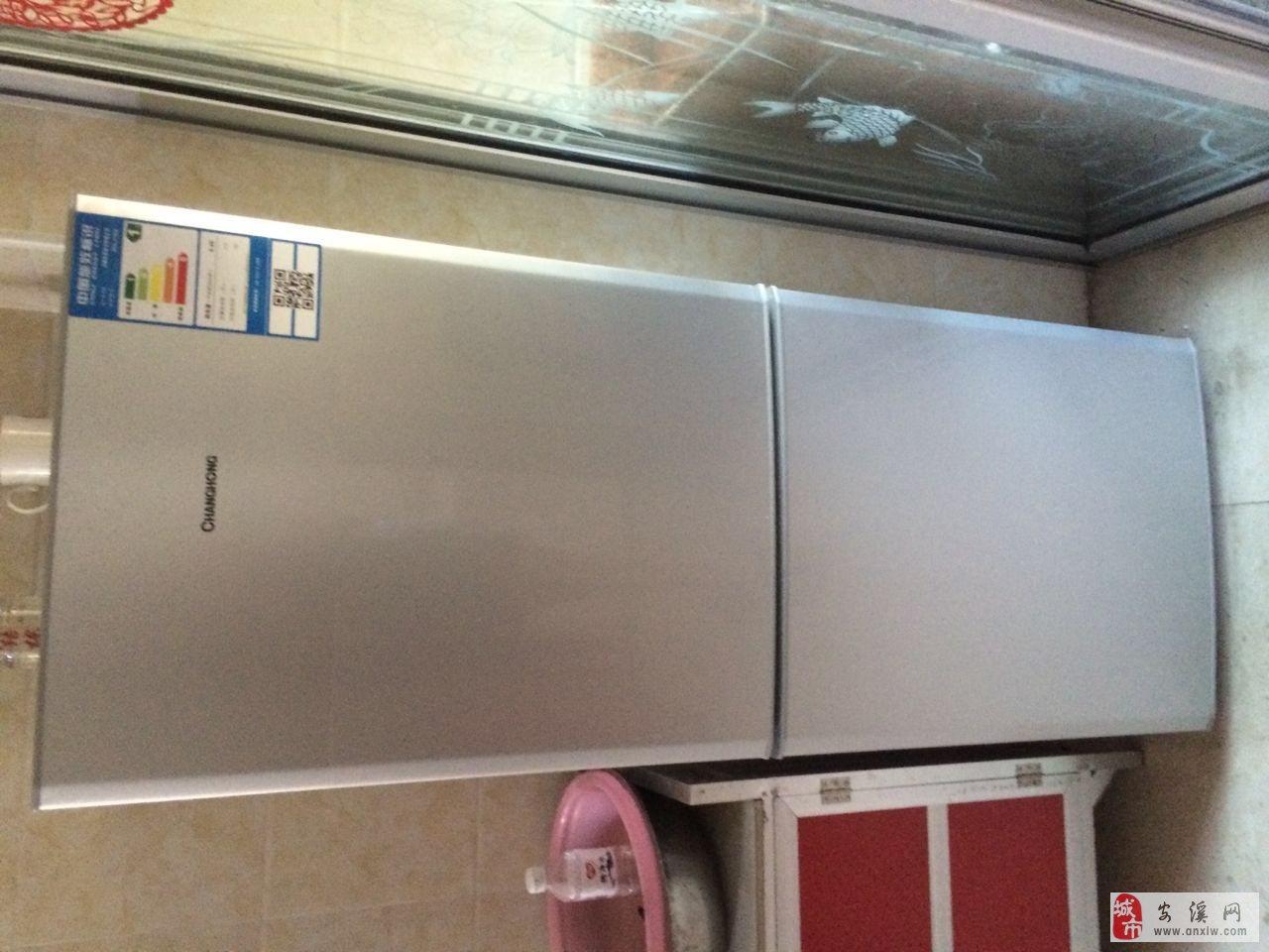 95成新冰箱