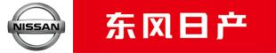 郑州威耀汽车销售服务有限公司