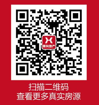 302210开福毛坯套房出售