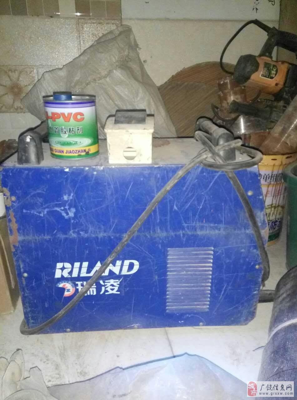 搬迁便宜处理电焊机