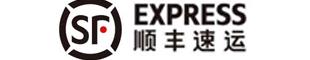 海南顺丰速运有限公司