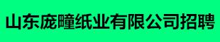 山�|��疃��I有限公司