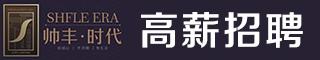 湖北龙凤呈祥建安装饰工程有限公司
