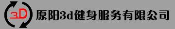 原阳3d健身会所