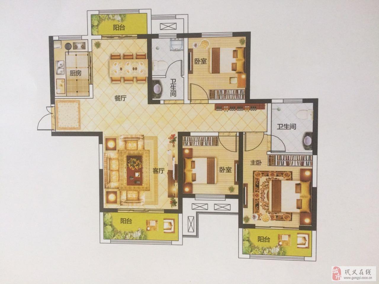 建业壹号城邦三室两厅两卫毛坯可分期付款-巩义在线