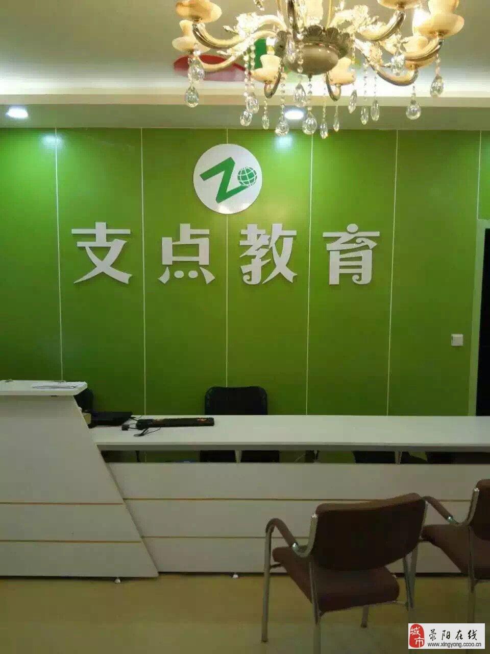 上海百花、昂立等六大机构被教育局点名整改!_手机搜狐网
