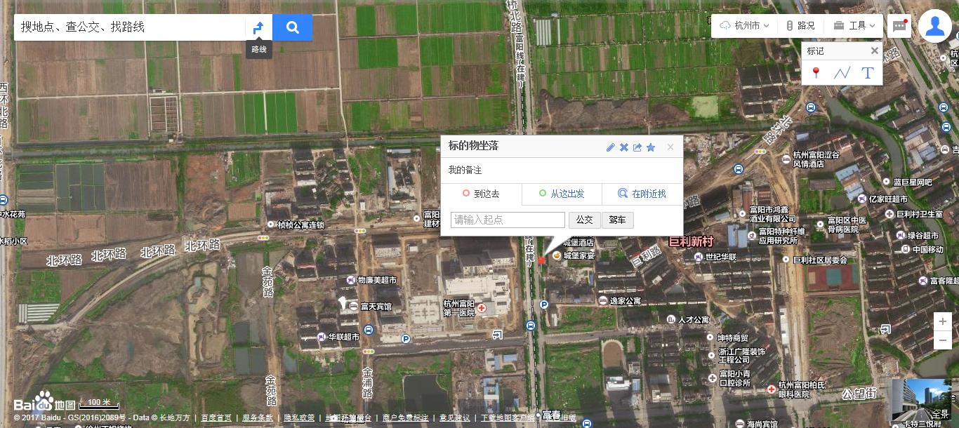 富阳第一人民医院对面地铁站旁商业楼出售