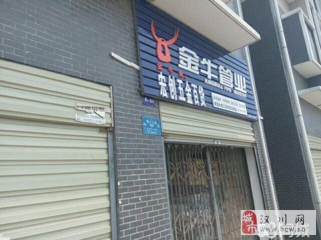 新河镇汉正古镇小区单间房屋出租(1楼)