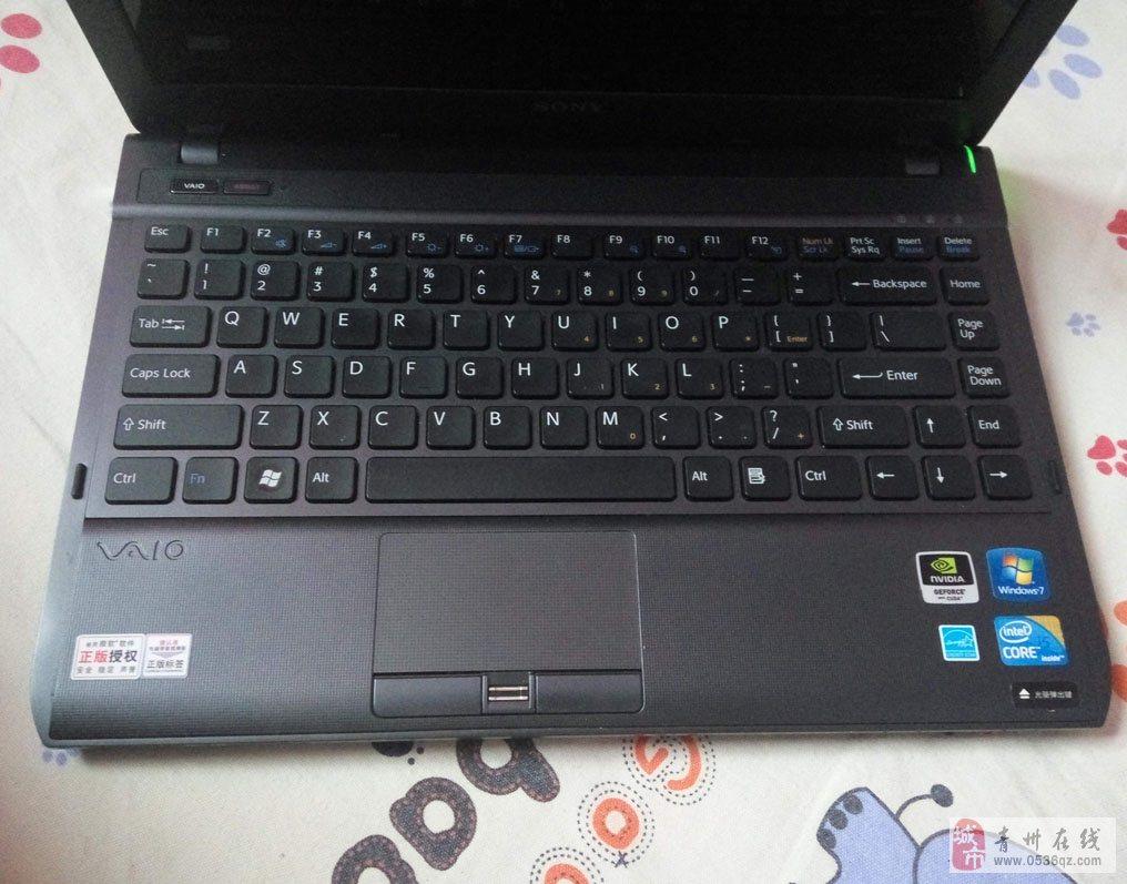 索尼i5四核笔记本电脑
