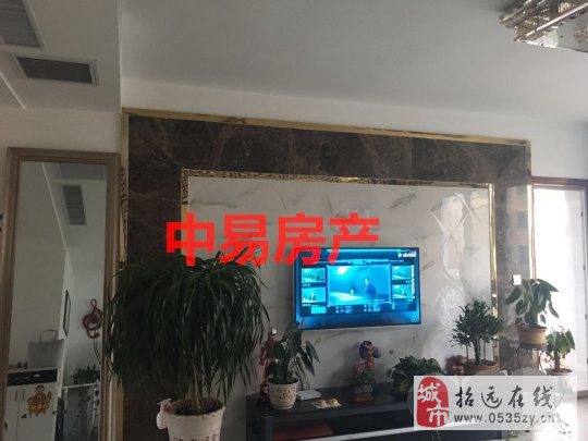 2557招远出售龙馨佳苑3楼138平米精装96万元