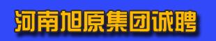 宝丰县翔隆不锈钢有限公司