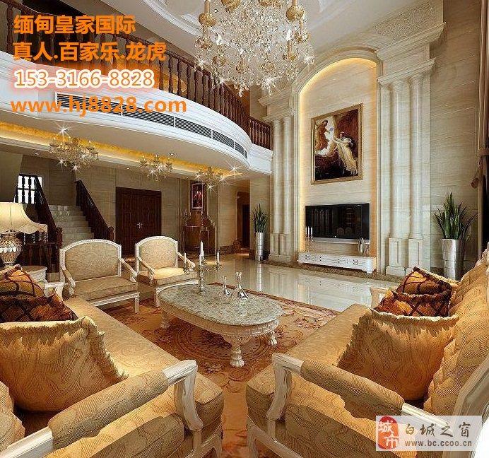 缅甸皇家国际别墅区出售