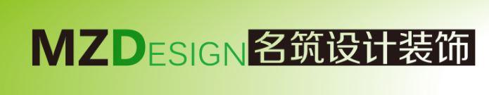 镇雄县名筑设计有限公司