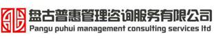 江西盘古普惠管理咨询服务有限公司