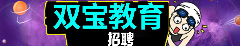 �p��教育(��坻三中西�T�γ妫�
