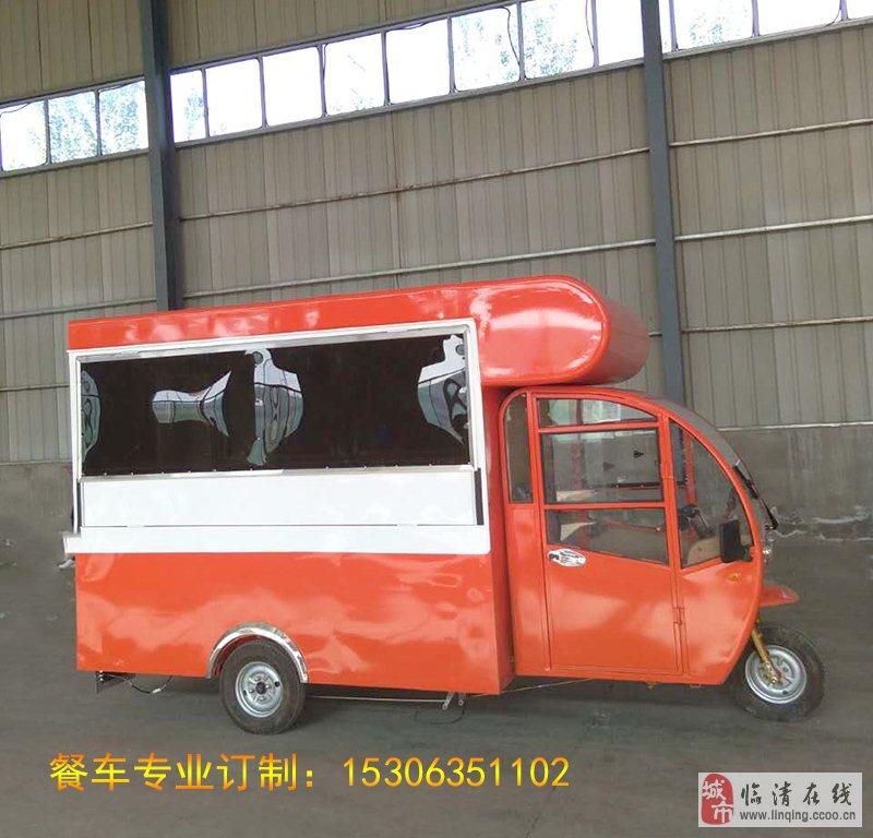 出售电动餐车一辆,全新未使用