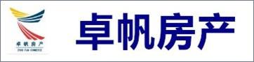 郑州卓帆房产营销策划有限公司
