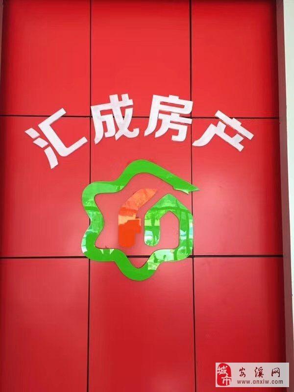 永隆国际城2室2500元/月