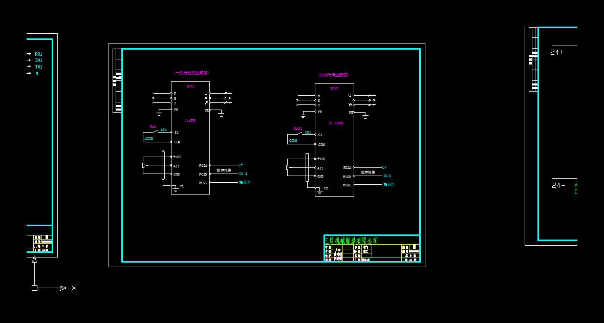 就业于洛阳三隆安装检修有限公司驻中国海洋石油(惠州)分公司(2017年更名为惠州石化)石油焦输送系统、原油储运,再此期间学习掌握了0.4KV、6KV、10KV、35KV变送电系统及其控制原理;一级供电系统的三锁两钥匙(一级负荷采用两台独立变压器和两台独立的断路器给母线供电,两条母线中间装设一台联络柜俗称备自投,备自投正常供电的情况下处于断开状态,当正常供电的断路器断开或故障时就会连锁触发备自投投用,所以在处理故障母线时一定要退出备自投,防止形成反向送电伤人);会查看修改高压柜综保参数,熟悉高压柜道闸操作流