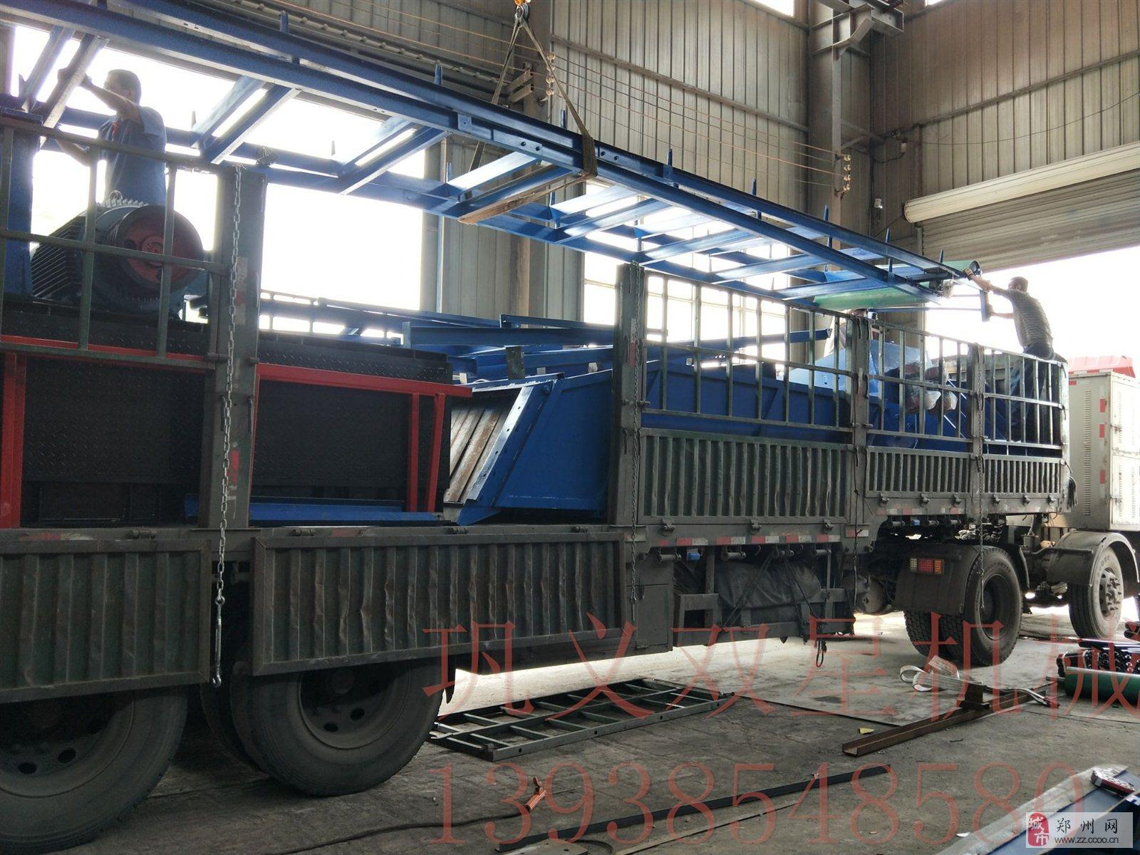 双星贵州环保金属破碎机设备火热生产中