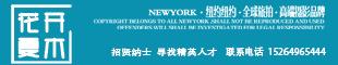 沂水纽约纽约全球旅拍高端定制