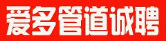 浙江�鄱嗨�I有限公司