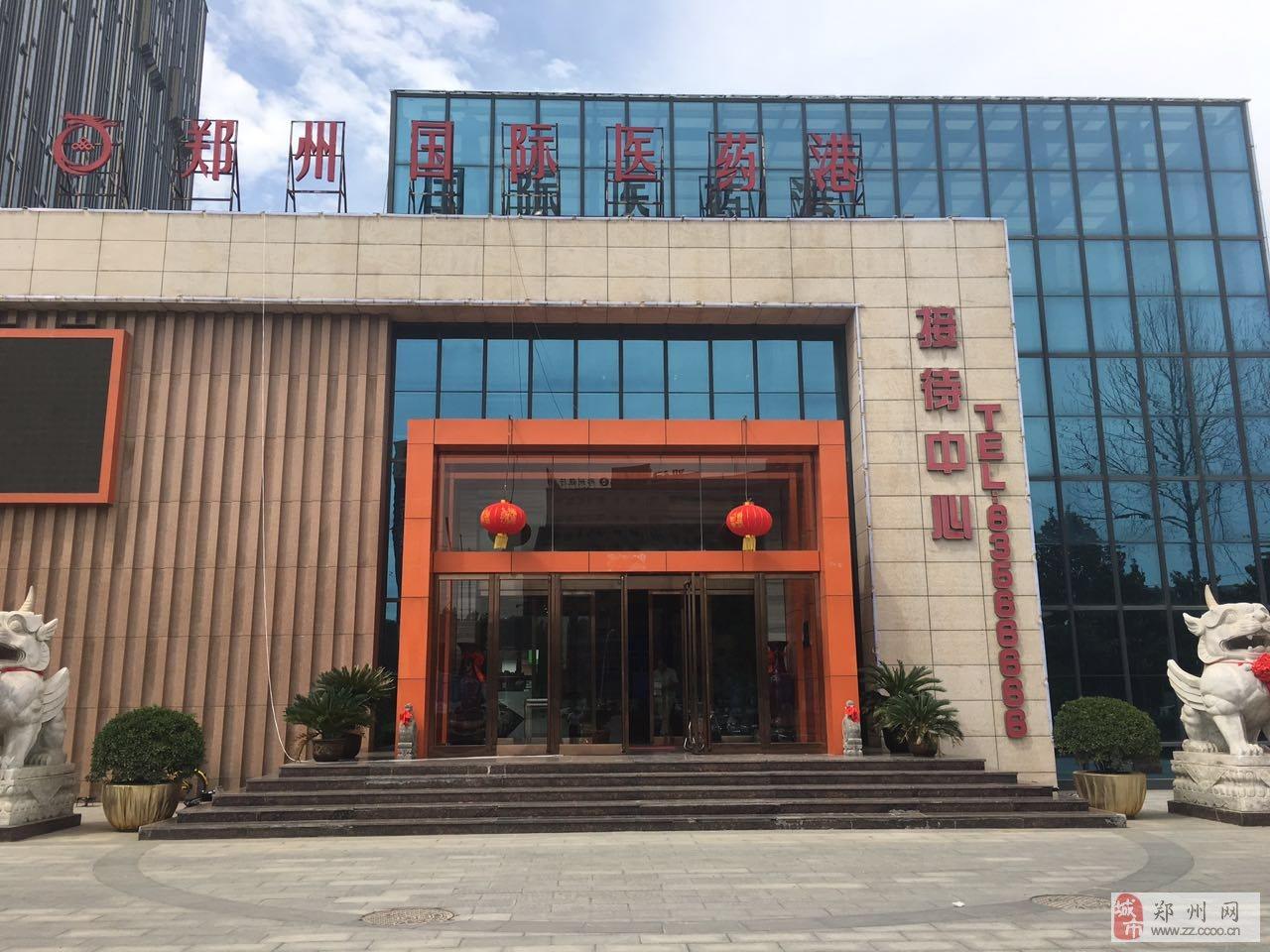 郑州医药港15一80平产权商铺,独立房本,五证齐全