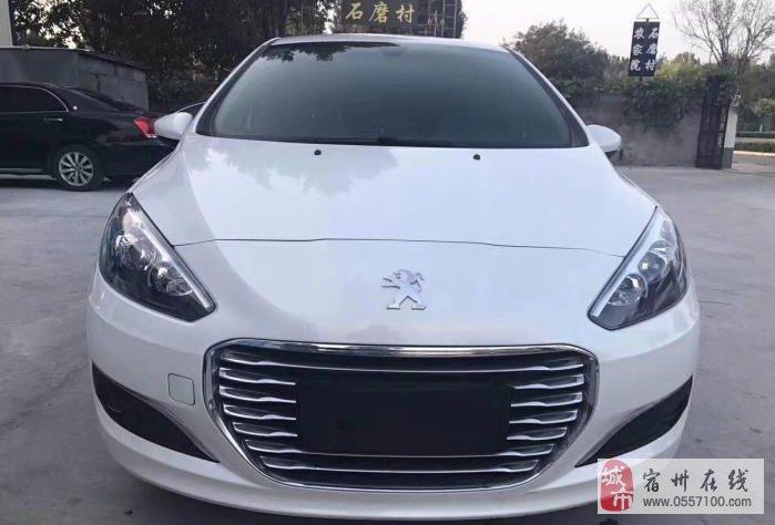 2015年标志308出售私家一手车无事故