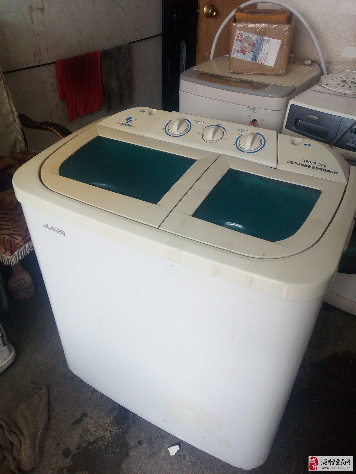 出售二手申花双桶洗衣机