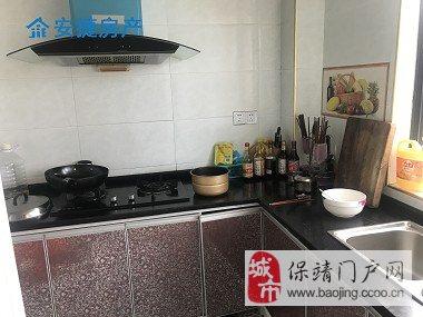 保靖锦绣名城优质装修房屋出售双证齐全